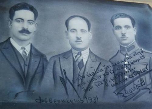 Ο πατέρας μου Φρουδά με τους θείους Γιώργο και Μιχάλη
